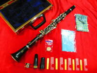 Yamaha YCL-35 Bb Clarinet With Hard Case All Tapos Exchanged Good Condition