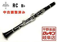Buffet Crampon RC Bb clarinet [adjusted] 540 *** used in Japan