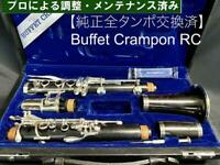 Buffet Crampon Clarinet RC with case Good condition