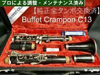 Buffet Crampon Clarinet C13 with case Good condition