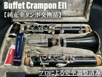 Buffet Crampon Clarinet E11 with case Good condition