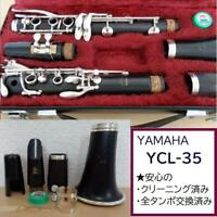 Yamaha Clarinet Ycl-35 Cleaning Full Dandelion Replacement Adjusted