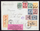 French Post Offices in Egypt stamps on registered 1921 cover from Alexandria Prezzo: € 59,58