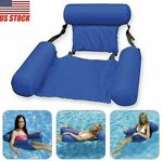 Foldable Swimming Pool Floating Bed Float Chair Inflatable Beach Raft Water Toy