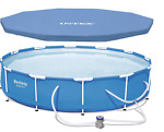 Bestway Metal Frame Set Above Ground Swimming Pool+Filter Pump+Deluxe Cover