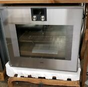 New Out Of Box Gaggenau Wall Oven With Chicken Rotisserie Stainless Steel
