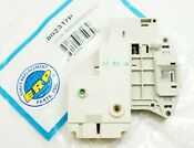 Er802317p Erp Door Latch Assembly For Speed Queen Washer Dryer