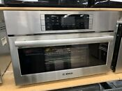 Bosch 30 Benchmark Built In Stainless Steel Steam Convection Oven Hslp451uc