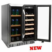 Electic Wine Cooler Beverage Cabinet Fridge Glass Doors Stainless Steel Large 24