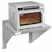 Samsung Cm1929 Digital Microwave With Free Shelf Commercial 1 85 Kw