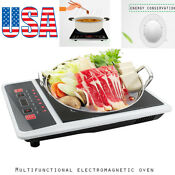 Electric Induction Cooker Single Burner Digital Hot Plate Cooktop Countertop New