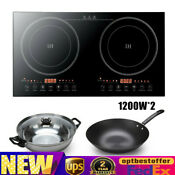 Electric Dual Induction Cooker Cooktop Stove 2 Hot Plate Cooking Burners 1200w 2