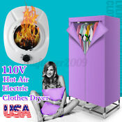 Us 110v Electric Clothes Dryer 59 Inch Heater Cloth Drying Machine Wardrobe Rack