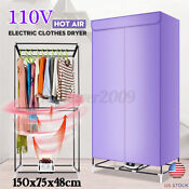 Us 110v Electric Clothes Dryer Kit 59 Heater Cloth Drying Machine Wardrobe Rack
