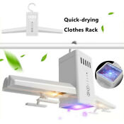 White Electric Clothes Drying Rack Portable Dryer Hanger Folding Laundry Shoes