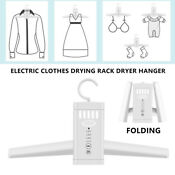 1x Home Electric Clothes Drying Rack Portable Dryer Hanger Folding Laundry Shoes
