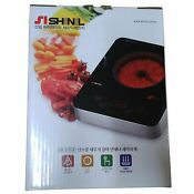 Shinil Shl S135jp Mini Hilight Induction Range Electrical Cooker Electric Stove