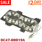 Samsung Dryer Heating Element Dc47 00019a Heater Dryer Oem Ul Replacement Part