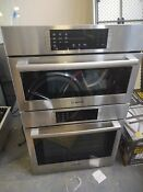 Bosch 30 4 6 Cu Ft Stainless Steel Speed Combo Convection Wall Oven Hblp751uc