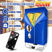1500w Portable Clothes Dryer Remote Electric Camping Rv Dorm Apartment Us