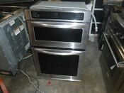 Kitchenaid Kems379bss Built In Range Wall Convection Microwave Oven