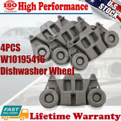 W10195416 4pcs Dishwasher Wheels Lower Rack For Kenmore Kitchen Aid Maytag Sears