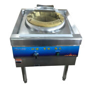 Commercial Fierce Fire Stove 110v Fan Stainless Steel Chinese Wok Range Gas Lpg