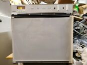 Pure White Gaggenau Eb877 620 Built In Electric 24 Wall Oven Right Door Handle