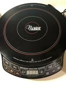 Nuwave Precision Induction Cooktop Gold W Carry Bag