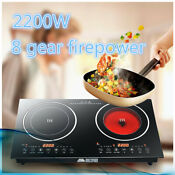 2 2kw Induction Cooker Cooktop 8 Levels Multi Function Double Burner