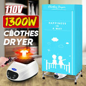 1300w 110v Foldable Clothing Dryer Electric Cloth Drying Machine Home Indoor