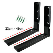 2 X Baumatic Black Microwave Wall Mounting Holder Brackets With Extendable Arms