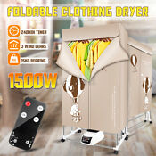 1500w Foldable Electric Clothing Clothes Dryer Drying Heater Machine