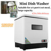 Portable 12l Dish Washer Automatic Countertop Dishwasher With Drying Rack 1500w