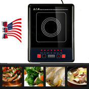 110v Electric Induction Cooker Cooktop 1300w Countertop Burner Top 5 Power Level