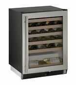 U Line 1024wc 24 Wine Captain Model Stainless Steel