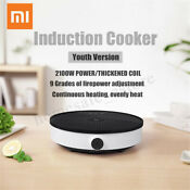 Xiaomi Electric Induction Cooker Precise Control Heating Cookware Cooktop Youth