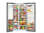 26 2 Cu Ft Side By Side Refrigerator With In Door Ice Maker In Stainless Steel