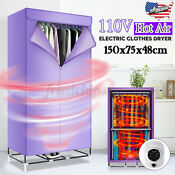 110v Electric Clothes Dryer Kit 360 Heater Cloth Drying Machine Wardrobe Rack