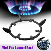 Wok Pan Stand Support Rack Burners Stove Cookware Ring Round Bas
