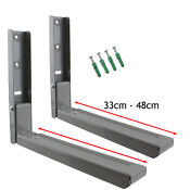 2 X Cookworks Grey Silver Microwave Brackets Wall Mounting Holder Extendable