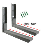 2 X Hinari Grey Silver Microwave Brackets Wall Mounting Holder Extendable