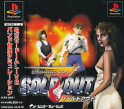 Sold Out    Ps1 Playstation Import