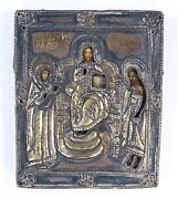 Antique Russian Silver Icon Of Jesus Christ W/ Mary And Ioan Cristinel 18 Century