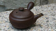 Antique Japanese Banko Ware Pottery Teapot Dark Brownsigned
