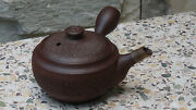 Antique Japanese Banko Ware Pottery Teapot Dark Brown,signed