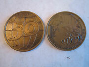 Lot Of 10 Vintage Tokens Nfl Coins - Jerry Rice Pontiac And03939 Expo -see List