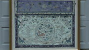 Antique Chinese Large Silk Embroidery Panel With Dearcrane Phoenix Andfoo-lions