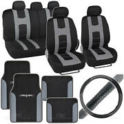 Complete Interior Set Car Seat Cover, Mat And Steering Wheel Cover - Black / Gray