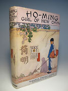 1934 'ho Ming Girl Of New China' By Lewis And Kurt Wiese Illust Rural Farm 1st Dj